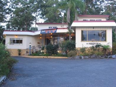 Kempsey Powerhouse Motel - Accommodation in Brisbane