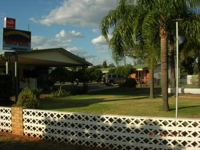 Cross Roads Motel - Accommodation in Brisbane