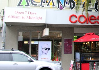 Acland Court Shopping Centre - Accommodation in Brisbane