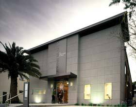 Jewish Museum of Australia - Accommodation in Brisbane