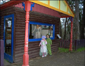 Fairyland Village - Accommodation in Brisbane