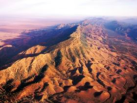Flinders Ranges National Park - Accommodation in Brisbane