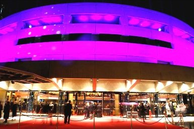 Hamer Hall - Accommodation in Brisbane